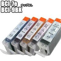 ��ڥ��åȡۥ���Υ�BCI-7e���б�����4�ܡڥ��åפʤ��ۡ�BCI-9BK���å�×������BCI-7eBK/BCI-7eC/BCI-7eM/BCI-7eY/��BCI-9BK��Canon�ޥ���ѥå�/�Ϥ���/����