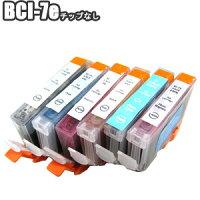 ��ڥ��åȡۥ���Υ�BCI-7e���б�����6�ܡڥ��åפʤ��ۥ��å�×��BCI-7eBK/BCI-7eC/BCI-7eM/BCI-7eY/BCI-7epc/BCI-7epm��Canon�ޥ���ѥå�/�Ϥ���/����