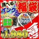 福袋 LC10-4PK 送料無料 互換インク br ther...