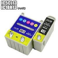 ★【セット】エプソンIC5CL13+IC1BK13対応互換インクセット×5■EPSONプリンター【送料無料!新品!最安値】