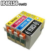 IC4CL56【残量表示ICチップ付きセット】互換インクエプソンICBK56ICC46ICM46ICY46PX-201PX-502APX-601FPX-602FEPSONIC56プリンターインク送料無料【IC4CL563セット以上お買い上げであす楽対応】