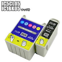IC1BK05IC5CL05【残量表示ICチップ付きセット】エプソンIC1BK05IC5CL05プリンターインクEPSONPM-720CPM-780CPM-780CSPM-780CVPM-790PTインクカートリッジ送料無料