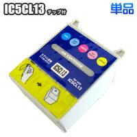 【単品】エプソンIC5CL13プリンターインクEPSONPM-730CPM-740CPM-740DUインクカートリッジ