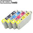 IC4CL46 【残量表示 ICチップ付き セット】 EPSON エプソン IC4CL46 互換インク ICBK46 ICC46 ICM46 ICY46 PX-101 PX-401A PX-402A PX-501A PX-A620 PX-A640 PX-A720 PX-A740 PX-FA700 送料無料 【 IC4CL46 5セット以上お買い上げであす楽対応】株式会社来夢製
