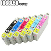 IC6CL50 【残量表示 ICチップ付き セット】 互換インク エプソン IC50 ICBK50 ICC50 ICM50 ICY50 ICLC50 ICLM50 EPSON IC6CL50 互換インク ep-803a ep-804a pm-g4500 ep-901a 送料無料 【3セット以上お買い上げであす楽対応】株式会社来夢製