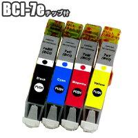 BCI-7E/4MP�ڻ���ɽ��IC���å��դ����åȡ۸ߴ�����Canon����Υ�BCI-7eBCI-7eBKBCI-7eCBCI-7eMBCI-7eYPIXUSMP790PIXUSMP770PIXUSiP4100PIXUSiP4100R�ץ�����������ȥ�å�����̵����BCI-7e�����åȰʾ太�㤤�夲�Ǥ������б���