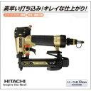 HITACHI 日立工機(日立電動工具) 高圧タッカ N2510HMB