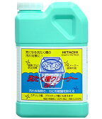 日立【ステンレス槽にも使える】洗濯槽クリーナー SK-1★【SK1】