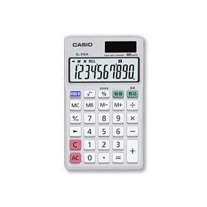 カシオ【CASIO】電卓 SL-300A-N★【SL300A】