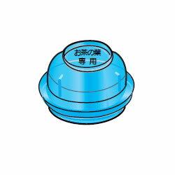 パナソニック【Panasonic】お茶ミルコップ...の商品画像