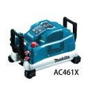 マキタ【makita】8L 高圧エアーコンプレッサー2口高圧・2口常圧仕様 AC461X★【AC461X】
