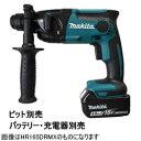 マキタ【makita】14.4V4充電式ハンマードリル(青)本体+ケースのみ HR164DZK★【HR164DZK】