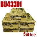 DXアンテナ【5台セット】UHF帯用ブースター BU433D1-5SET★【BU33L2後継】