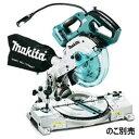マキタ【makita】18V 165ミリ充電式卓上マルノコ(本体のみ) LS600DZ★【電池・充電器別売】