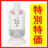 アイリスオーヤマ【大特価!】衣類乾燥機カラリエ(フローラルピンク) IK-C300-P★【IK-C300】