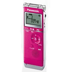 パナソニック【Panasonic】内臓メモリー4GB ICレコーダー(ピンク) RR-XS360-P★【RR-XS360】