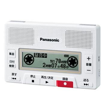パナソニック【Panasonic】ICレコーダー...の商品画像