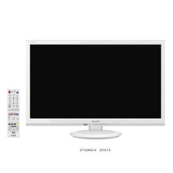 シャープ【SHARP】24V型 液晶テレビ AQUOS ADライン 2T-C24AD-W(ホワイト系)★【2TC24ADW】