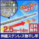 ��5%OFF�����ݥ��оݾ��ʡۥ��ƥ�쥹ʪ������ �ϥ����դ� N-SU-260H140��250cm �����ꥹ������� ʪ���� ���Ӥˤ��� ʪ������ ���� �������ʡ����� ������...
