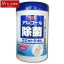 【M's one】アルコール除菌ウェットボトル 100枚入【D】【12s】