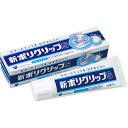 《A》(入れ歯用接着剤) アース ポリグリップS 40G【D】