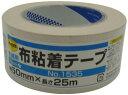 寺岡製作所 カラー布粘着テープ NO1535 50X25m 白《UD》