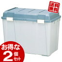 (収納ボックス)【2個セット】ワイドストッカー深型 WY-780D グリーン/グレー【アイリスオーヤマ】(ベランダ収納 屋外収納 物置収納 収納用品 収納ケース プラスチック 収納ボックス)【送料無料】