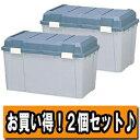 【2個セット】ワイドストッカー WY-780アイリスオーヤマ(ベランダ収納・収納用品・収納ケース プラスチック・収納ボックス)【12s】
