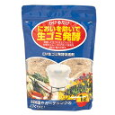 EM生ゴミ発酵促進剤  1L(堆肥 たい肥・有機肥料・ガーデニング・家庭菜園・野菜作り) アイリスオーヤマ
