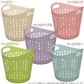 洗濯かご ランドリーバスケットカラフルソフトバスケット SBK-400 アイリスオーヤマ 収納 洗濯かご ごみ箱 ゴミ箱 収納 バケツ BOX ボックス ランドリー おもちゃ入れ バスケット