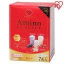 アミノリプレイス スムージー ダイエット カラダ からだ 身体 体 アミノ アミノ酸 9種 鉄分 AminoL40 アイリスオーヤマ