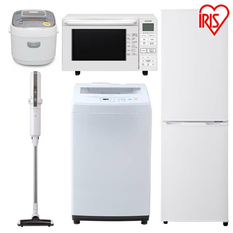 【家電5点セット】冷蔵庫162L(白)+洗濯機7kg+オーブンレンジ18L(白)+ジャー炊飯器+掃除機