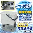【送料無料】アイリスオーヤマ タンク式高圧洗浄機 SBT-412◆2