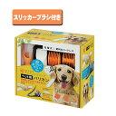 【送料無料】アイリスオーヤマ ペット用バリカン ブラシ付きセット PB-40B ホワイト/オレンジ