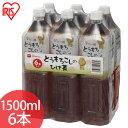 ショッピングアイリスオーヤマ とうもろこしのひげ茶 1500ml×6本(シュリンクパック) アイリスオーヤマ
