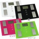 体組成計(LED付きヘルスメーター)白・黒・ピンク・グリーン(IMA-001)& (体重・体脂肪・内臓脂肪)送料無料