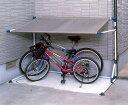 【自転車用品】雨ざらしを防げるサイクルガレージ(2台向け・自転車・バイクに・自転車屋根・自転車...