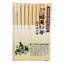 やなぎプロダクツ国産 蝦夷松箸 利休箸 20膳K-016