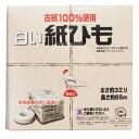 北上製紙白い紙ひも65m【TC】【取寄せ品】