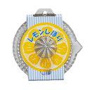 東洋佐々木ガラスガラス レモン搾り器