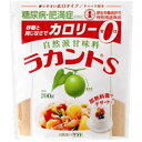 ラカントS 200g(低カロリー 食品・低カロリー 菓子・ダイエット食品・調味料・砂糖)
