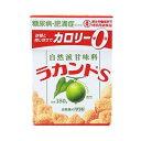 ラカントS 固形 P180g【サラヤ】【D】(低カロリー