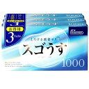 スゴうす 1000 3箱パック 【P】【TC】【取寄せ品】コンドーム 避妊具
