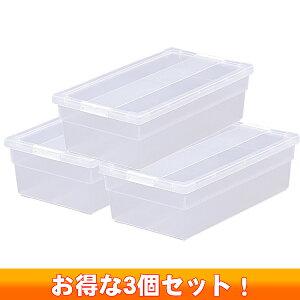 コミック ストッカー アイリスオーヤマ ボックス プラスチック
