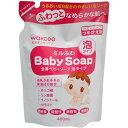 赤ちゃん用 泡ソープ 顔・全身用 つめかえ 低刺激 弱酸性 無香料和光堂株式会社