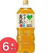 【ダカラ 麦茶】【6本】GREEN DA・KA・RA やさしい麦茶 2L【2l サントリー お茶】 【D】