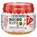 キユーピーベビーフード 角切り野菜ミックス離乳食 ベビーフード 幼児食 ベビー用品