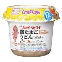 キユーピーベビーフード すまいるカップ 鶏たまごうどん離乳食 ベビーフード 幼児食 ベビー用品【D】