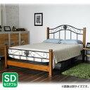 クラシックアイアンベッドSD ブラウン CRBSDBR送料無料 ベッド セミダブル 寝室 ベッドルー