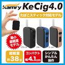 Kecig4.0 加熱式タバコ 本体 たばこスティック対応 kcig4-bk送料無料 加熱式たばこ たばこ 電子たばこ 本体 喫煙具 スティック対応 ダブルヒートブレード 軽量 コンパクト Kamry ブラック ブルー ゴールド